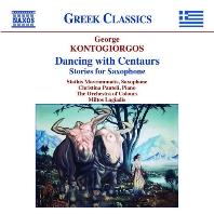 DANCING WITH CENTAURS/ MILTOS LOGIADIS [콘토기오르고스: 켄타우로스와의 춤]