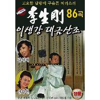대금산조 [김성애, 안향연] [USB]