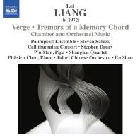 CHAMBER AND ORCHESTRAL MUSIC/ EN SHAO