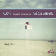 OEUVRES POUR PIANO/ PASCAL AMOYEL