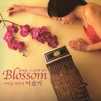 BLOSSOM: 꽃내음, 그 3번째 향기