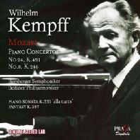 PIANO CONCERTOS NOS.24 & 8/ WILHELM KEMPFF, FERDINAND LEITNER [모차르트: 피아노 협주곡 24 & 8번, 피아노 소나타, 환상곡]