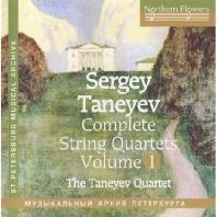 COMPLETE STRING QUARTETS VOL.1/ THE TANEYEV QUARTET
