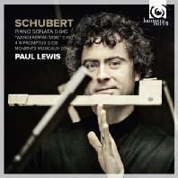 PIANO SONATA D.845/ PAUL LEWIS