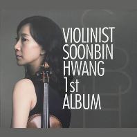 1ST ALBUM [바흐, 모차르트, 브람스, 프랑크: 바이올린 잡품집 - 첫 번째 앨범]