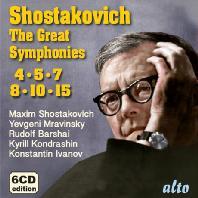 THE GREAT SYMPHONIES 4,5,7,8,10,15/ YEVGENI MRAVINSKY