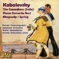 ORCHESTRAL MUSIC/ ANATOLY SHELUDIAKOV, WALTER MNATSAKANOV [카발레프스키: 관현악 작품집]