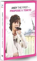 앤디 프러포즈 도쿄 콘서트 [ANDY THE FIRST...PROPOSE IN TOKYO] [10년 12월 아트서비스 뮤직 행사]