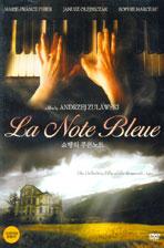 쇼팽의 푸른 노트 [LA NOTE BLEUE] [14년 7월 클레버컴퍼니 88종 프로모션]