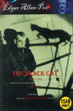 검은고양이: 에드거 앨런 포우 [THE BLACK CAT] [12년 8월 미디어포럼 할인행사]