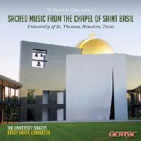 O SACRUM CONVIVIUM: SACRED MUSIC FROM THE CHAPEL OF SAINT BASIL/ BRADY KNAPP, THE UNIVERSITY SINGERS [오 거룩한 잔치여: 성 바실리오 성당에서 연주된 종교음악 - 세인트 토마스 대학 합창단]