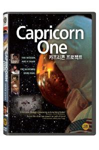 카프리콘 프로젝트 [CAPRICORN ONE]