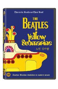 노란 잠수함: 비틀즈 [THE BEATLES: YELLOW SUBMARINE]