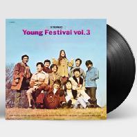 YOUNG FESTIVAL VOL.3 [180G LP] [한정반]