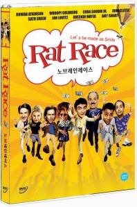노브레인 레이스 [RAT RACE]