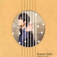 10TH ANNIVERSARY BEST [2CD+DVD]