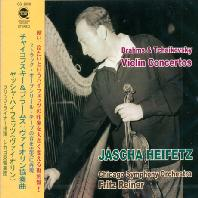 VIOLIN CONCERTOS/ JASCHA HEIFETZ, FRITZ REINER