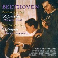 PIANO CONCERTO NO.3 & 4/ ARTHUR RUBINSTEIN, EUGENE ORMANDY