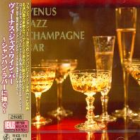 VENUS JAZZ CHAMPAGNE BAR