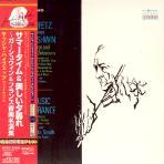 PLAYS GERSHWIN AND MUSIC OF FRANCE/ HEIFETZ [LP MINIATURE]