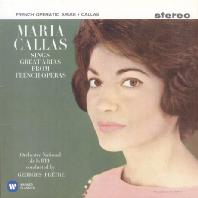 CALLAS A PARIS 1 [CALLAS REMASTERED 2014] [마리아 칼라스: 프랑스 오페라 아리아 1집]