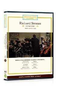 임페리얼 골드 클래식 11: 리하르트 슈트라우스 콘서트 [CONCERT/ MICHAEL HELMRATH]