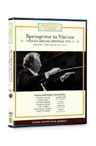 임페리얼 골드 클래식 12: 비엔나 심포니 1 - 비엔나의 봄 [쇼팽, 레하르, 슈트라우스] [VIENNA SPRING FESTIVAL/ HEINZ WALLBERG]