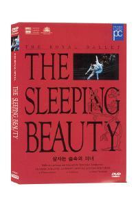잠자는 숲속의 미녀/ 로얄 발레 [THE SLEEPING BEAUTY/ BARRY WORDSWORTH]