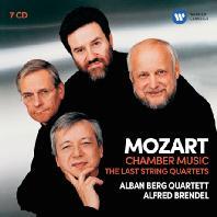 CHAMBER MUSIC: THE LAST STRING QUARTETS/ ALBAN BERG QUARTETT, ALFRED BRENDEL [모차르트: 실내악 (후기 사중주 외) - 알반 베르크 사중주단, 브렌델]