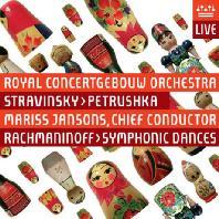 PETRUSHKA & SYMPHONIC DANCES/ MARISS JANSONS [SACD HYBRID] [스트라빈스키: 페트루슈카 & 라흐마니노프: 심포닉댄스]