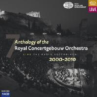 ANTHOLOGY OF THE ROYAL CONCERTGEBOUW ORCHESTRA 2000-2010 [로열 콘세르트허바우 오케스트라 실황특선 7집]