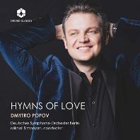 HYMNS OF LOVE/ DMYTRO POPOV, MIKHAIL SIMONYAN [드미트로 포포프: 사랑의 찬가]