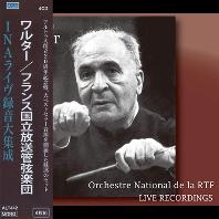 INA COMPLETE LIVE RECORDINGS [프랑스 국립방송 교향악단 - 브루노 발터 명연주집] [ALTUS 레이블 창립 20주년 기념 한정반]