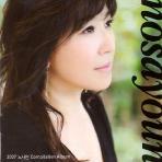 2007 노사연 COMPILATION ALBUM