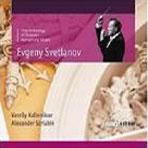 THE ANTHOLOGY OF RUSSIAN SYMPHONY MUSIC/ EVGENY SVETLANOV