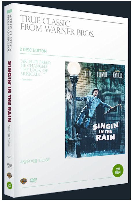 사랑은 비를 타고 S.E: 트루클래식 [SINGIN' IN THE RAIN] [15년 11월 워너 핫세일 프로모션]