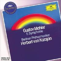 SYMPHONY NO.5/ HERBERT VON KARAJAN [THE ORIGINALS] [말러: 교향곡 5번 - 카라얀]