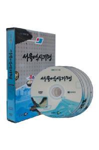 EBS 앙코르 서울 역사기행 [한국기행]