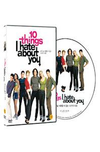 내가 널 사랑할 수 없는 10가지 이유 [10 THINGS I HATE ABOUT YOU] [16년 12월 클레버컴퍼니 프로모션]