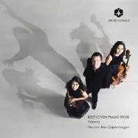 PIANO TRIOS VOL.1/ TRIO CON BRIO COPENHAGEN [베토벤: 피아노 삼중주 1집 - 트리오 콘 브리오 코펜하겐]