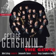 GEORGE GERSHWIN/ BENI CSILLAG [SACD HYBRID]