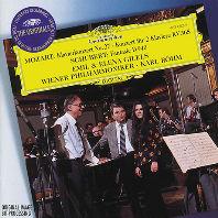 PIANO CONCERTOS K.595, 365 & FANTASY D940/ EMIL GILELS, KARL BOHM [THE ORIGINALS] [모차르트: 피아노 협주곡 27번 & 슈베르트: 판타지 - 에밀 길렐스, 칼 뵘]