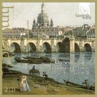 ORCHESTRAL SUITES/ AKADEMIE FUR ALTE MUSIK BERLIN [HM GOLD] [바흐: 관현악 모음곡 전곡]