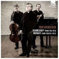 PIANO TRIOS/ TRIO WANDERER [차이코프스키 & 아렌스키: 피아노 트리오 - 반더러 트리오]