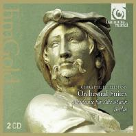 ORCHESTRAL SUITES/ AKADEMIE FUR ALTE MUSIK BERLIN [HM GOLD] [텔레만: 관현악 모음곡]