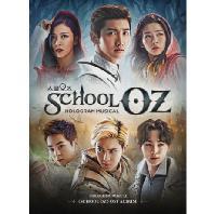 SCHOOL OZ [홀로그램 뮤지컬 스쿨오즈]