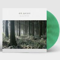 제주, 숲의 음악_JEJU, MUSIC OF THE FOREST [CLEAR GREEN LP] [한정반]