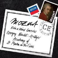 VIOLIN CONCERTOS & WIND CONCERTOS/ HENRYK SZERYNG, ALEXANDER GIBSON