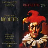 RIGOLETTO/ CARLO MARIA GIULINI