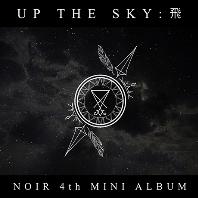 UP THE SKY: 飛 [미니 4집]